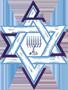 Рижская еврейская средняя школа им. Ш. Дубнова
