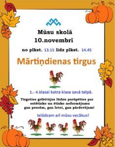 afisa_martindiena